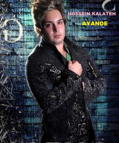 Hossein%20Kalateh%20 %20Ayande - حسین کلاته به نام آینده