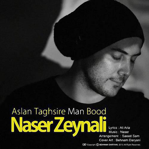 Naser%20Zeynali%20 %20Aslan%20Taghsire%20Man%20Bood - آهنگ جدید ناصر زینعلی به نام اصلا تقصیر من بود