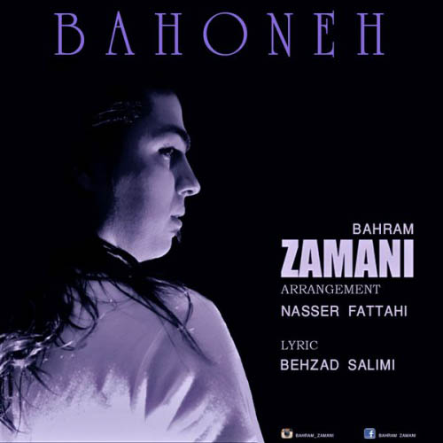 Bahram%20Zamani%20 %20Bahoneh - دانلود آهنگ جدید بهرام زمانی به نام بهونه