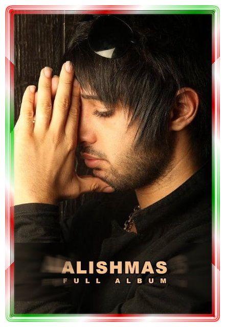 Alishmas - Alishmas