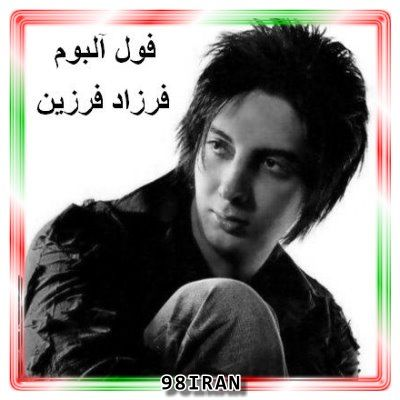 Farzad%20Farzin - فول آلبوم فرزاد فرزین