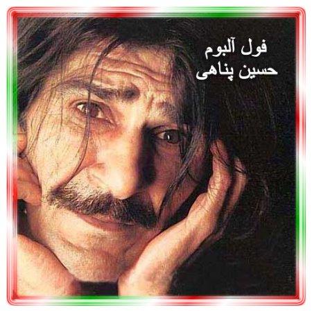 Hossein%20Panahi - Hossein Panahi