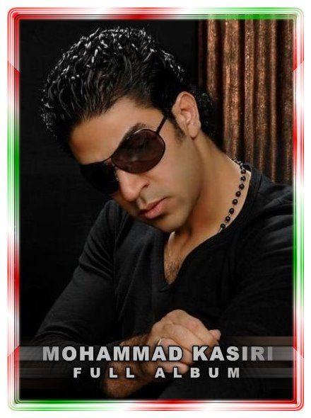 Mohammad%20Kasiri - Mohammad Kasiri