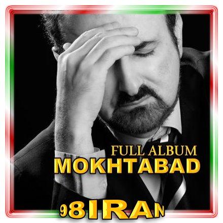Mokhtabad - Mokhtabad