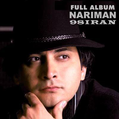 Nariman - فول آلبوم نریمان