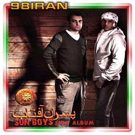 Sun%20Boys - Sun Boys